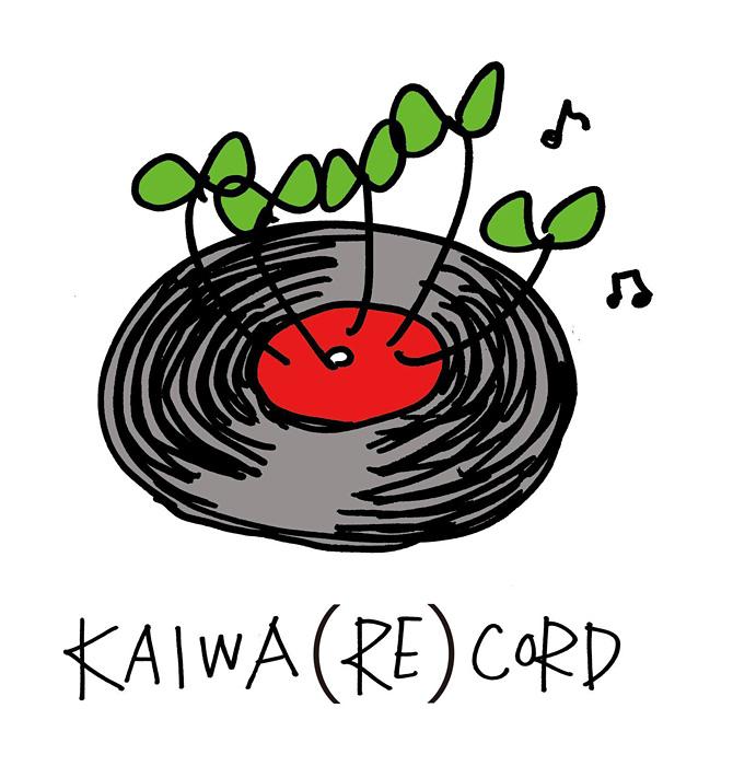KAIWA(RE)CORDロゴ