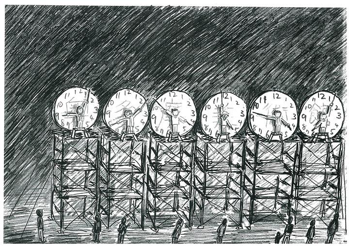 国立奥多摩美術館『24時間人間時計のためのドローイング』