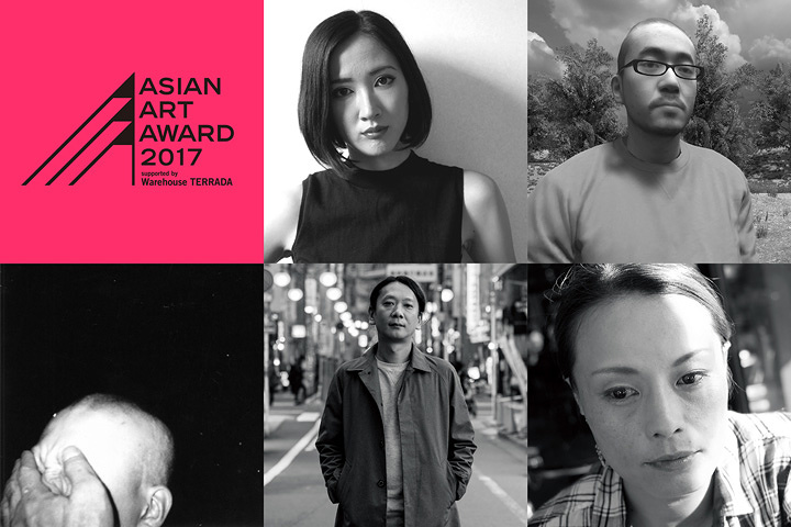『Asian Art Award 2017 supported by Warehouse TERRADA - ファイナリスト展』ビジュアル