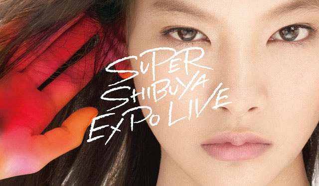 『SUPER SHIBUYA EXPO LIVE powerd by mixi, Inc.』ビジュアル