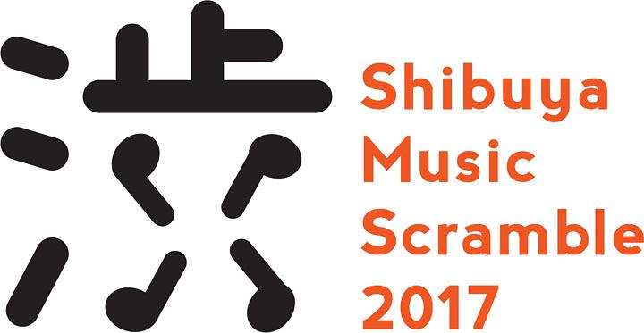 『渋谷音楽祭/SHIBUYA MUSIC SCRAMBLE2017』ロゴ
