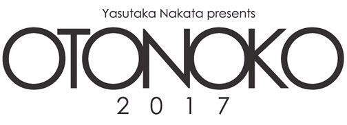 『Yasutaka Nakata presents 「OTONOKO 2017」』ロゴ