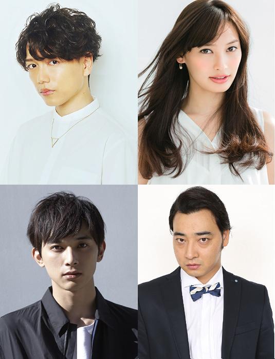 左上から時計回りに:山崎育三郎、大政絢、斉藤慎二(ジャングルポケット)、吉沢亮