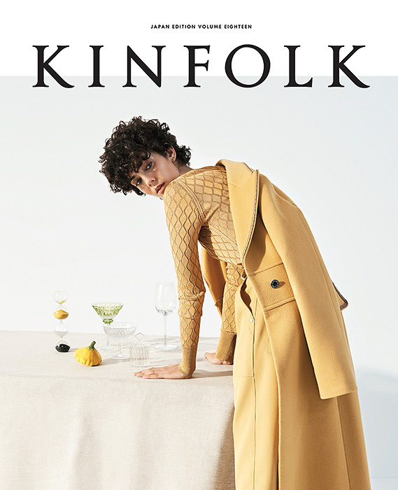 『KINFOLK JAPAN EDITION vol.18』表紙