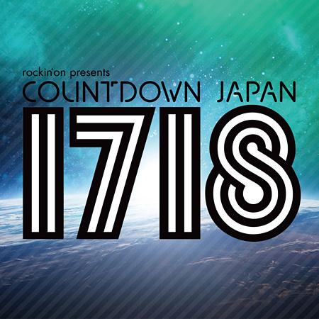 『COUNTDOWN JAPAN 17/18』ロゴ