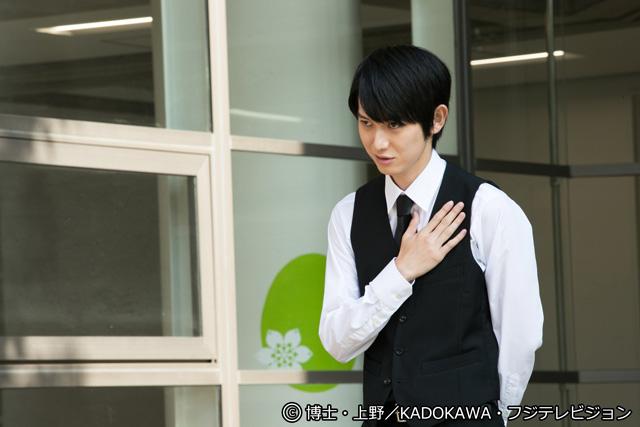 『ラブホの上野さん Season2』 ©博士・上野/KADOKAWA・フジテレビジョン