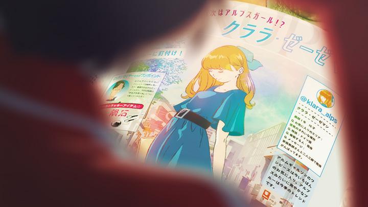 カップヌードル「HUNGRY DAYS アルプスの少女ハイジ 篇」より