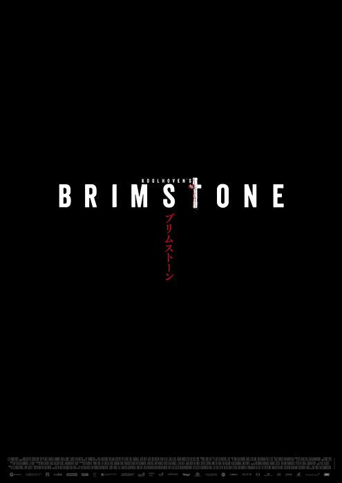 『ブリムストーン』ビジュアル ©2016 brimstone b.v./ n279 entertainment b.v./ x filme creative pool gmbh/ prime time/ the jokers films/ dragon films