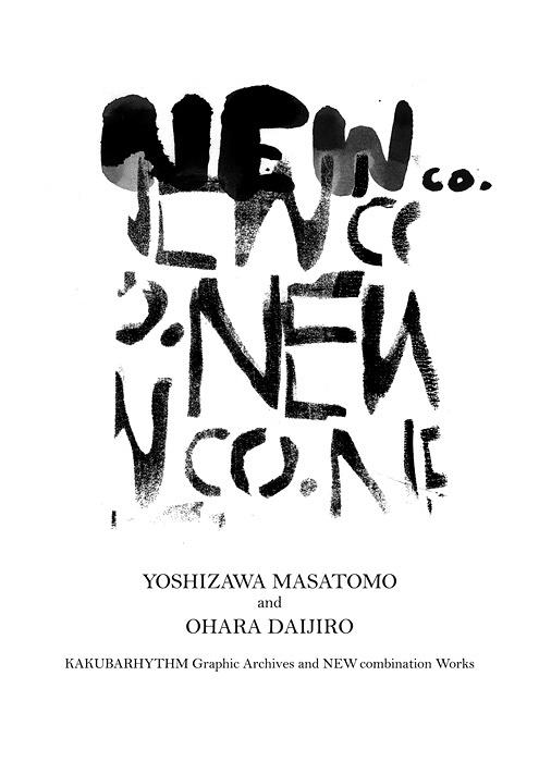 "『KAKUBARHYTHM 15th Anniversary Exhibition. YOSHIZAWA MASATOMO and OHARA DAIJIRO""NEW co.""- KAKUBARHYTHM Graphic Archives and NEW combination Works -』ビジュアル"