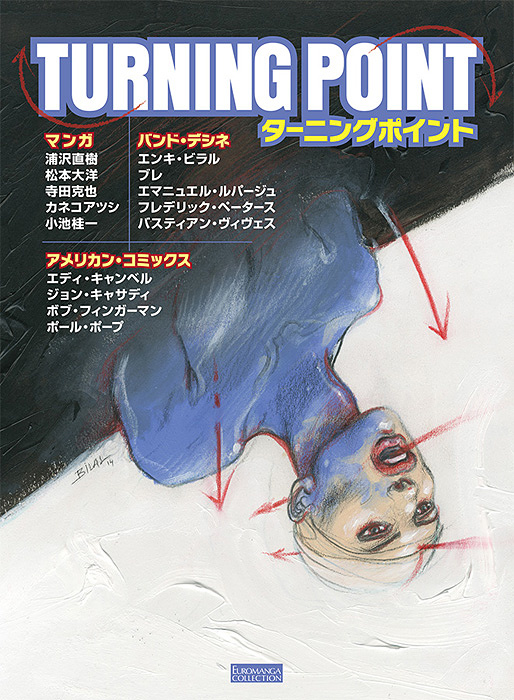 『TURNING POINT』表紙