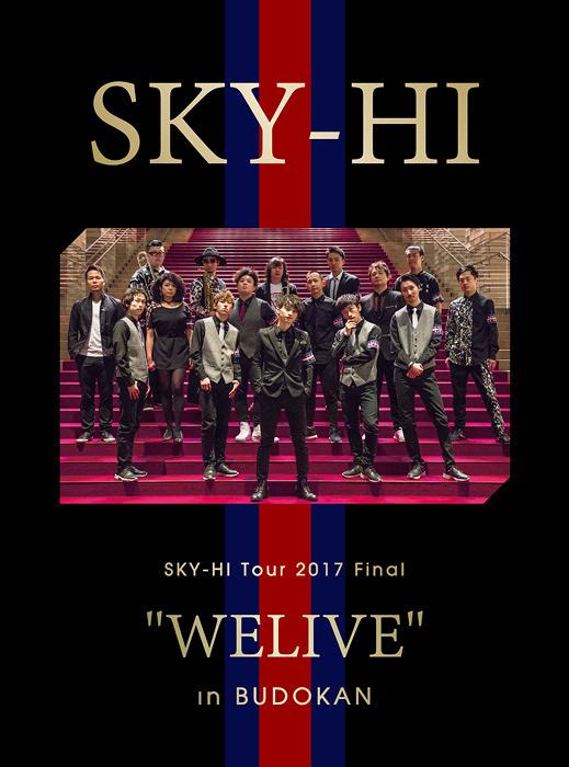 "『SKY-HI Tour 2017 Final ""WELIVE"" in BUDOKAN』初回生産限定盤ジャケット"