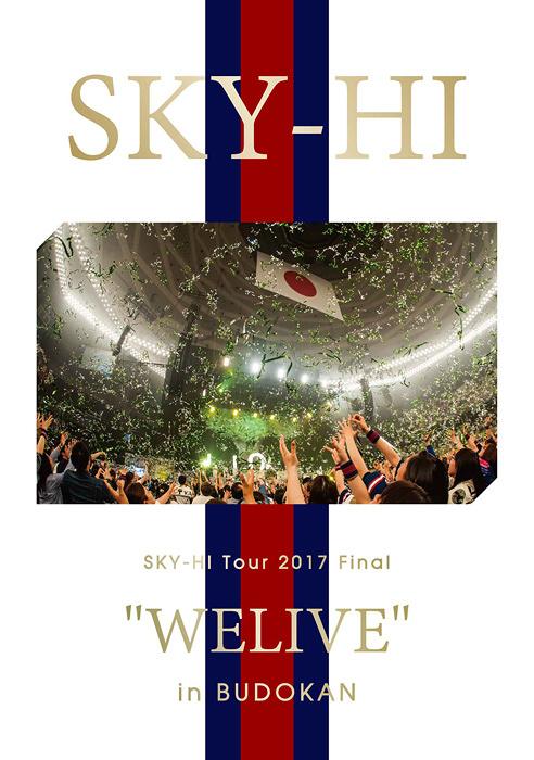 "『SKY-HI Tour 2017 Final ""WELIVE"" in BUDOKAN』通常盤ジャケット"