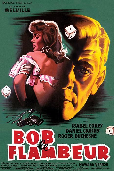 『賭博師ボブ』オリジナルポスター(1955年)