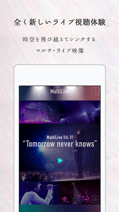 MultiLiveイメージビジュアル