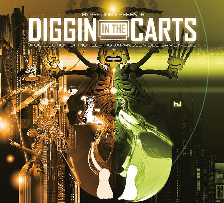 『Diggin' In The Carts』ジャケット