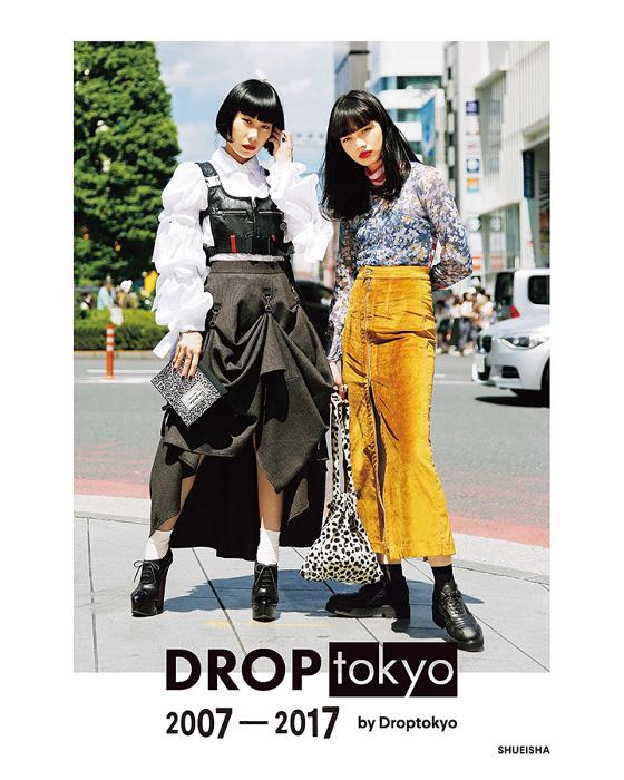 『DROPtokyo 2007-2017』表紙