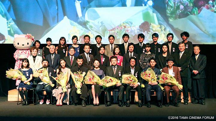 『第8回TAMA映画賞』授賞式の模様