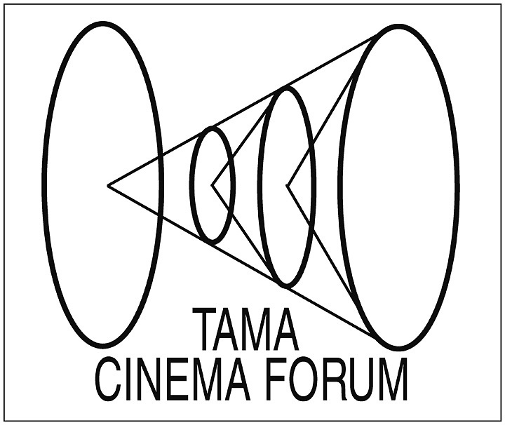 『映画祭TAMA CINEMA FORUM』ロゴ