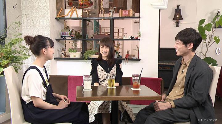 左から森川葵、有村架純、坂口健太郎 『ボクらの時代』収録場面