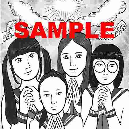 辛酸なめ子が描いた『キミワイナ'17』ヴィレッジヴァンガード渋谷本店特典オリジナルステッカー