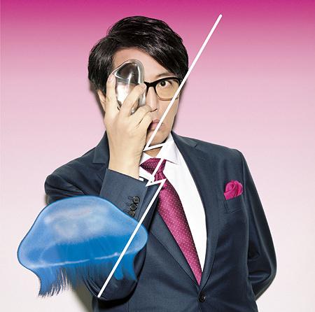 DAOKO『ステップアップ LOVE』通常盤Bジャケット