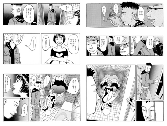 『TOKYO TRIBE』より