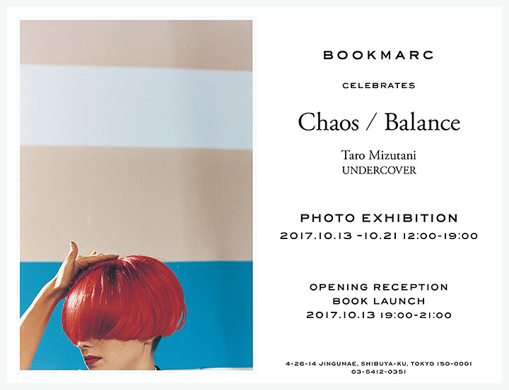 "『水谷太郎 × UNDERCOVER""Chaos / Balance""Photo Exhibition』ビジュアル"