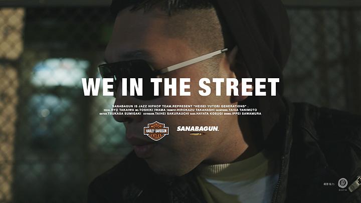 SANABAGUN.『STREET×STREET』ビジュアル