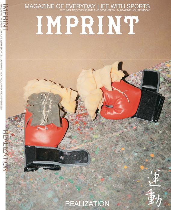 『IMPRINT』表紙