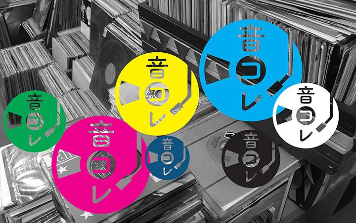『音コレ -音盤コレクション-』ビジュアル