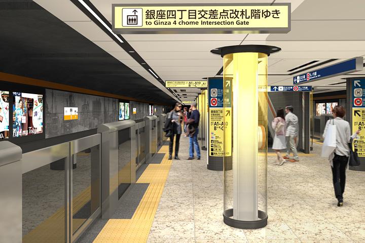 東京メトロ・銀座駅 銀座線ホーム イメージビジュアル