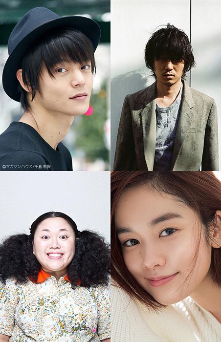 左上から時計回りに窪田正孝、新井浩文、筧美和子、江上敬子