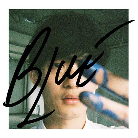 向井太一『BLUE』ジャケット