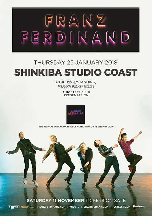 Franz Ferdinand『Hostess Club Presents... Franz Ferdinand』ポスタービジュアル