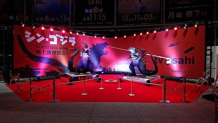 テレビ朝日本社1階アトリウム ゴジラ像展示風景