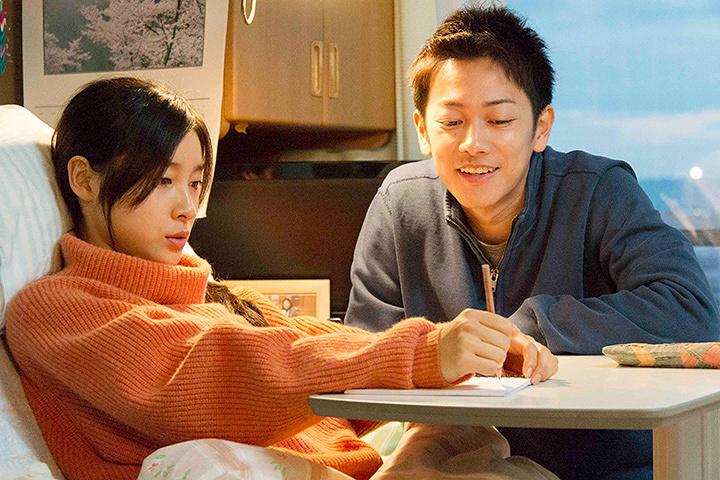 『8年越しの花嫁 奇跡の実話』  ©2017映画「8年越しの花嫁」製作委員会