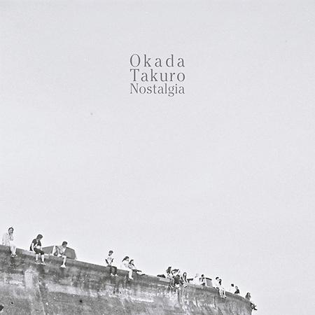 Okada Takuro『ノスタルジア』ジャケット
