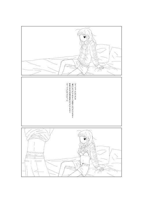 大島智子『セッちゃん』ビジュアル