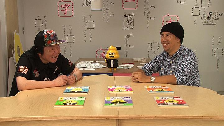 左から古田新太、古屋雄作 『SWITCHインタビュー 達人達(たち)』より
