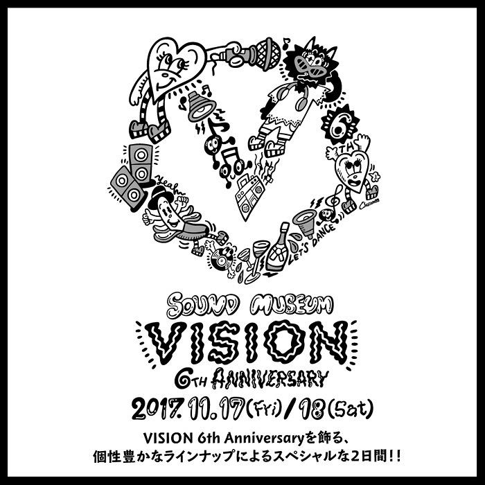 『VISION 6th Anniversary』ビジュアル
