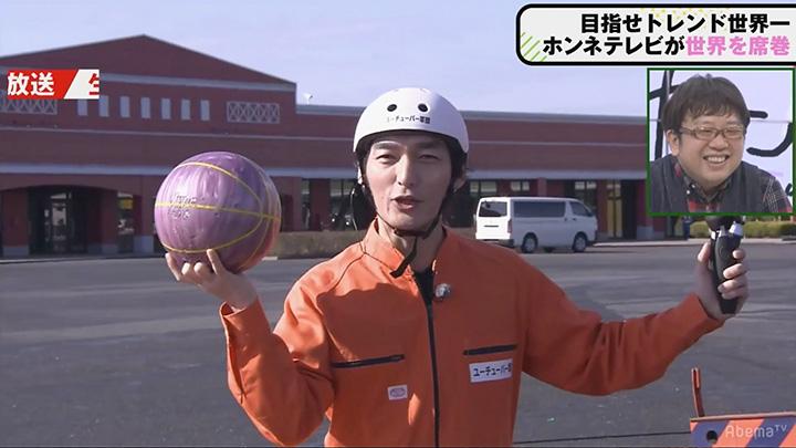 『稲垣・草彅・香取3人でインターネットはじめます「72時間ホンネテレビ」』より ©AbemaTV