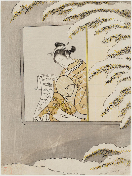鈴木春信『見立孫康』中判摺物 明和2年(1765)絵暦 William Sturgis Bigelow Collection, 11.19438 Photograph ©Museum of Fine Arts, Boston