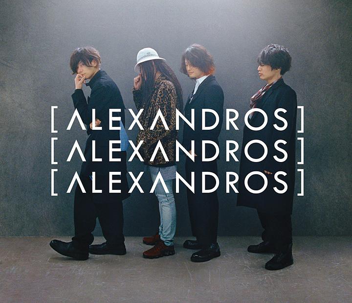 [Alexandros]『明日、また』完全生産限定盤ジャケット