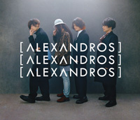 [Alexandros]『明日、また』完全生産限定盤