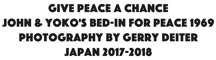 『GIVE PEACE A CHANCE JOHN&YOKO'S BED-IN FOR PEACE 1969 PHOTOGRAPHY BY GERRY DEITER JAPAN 2017-2018』ロゴ