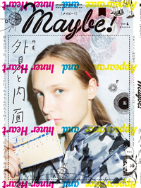 『Maybe! Vol.4』