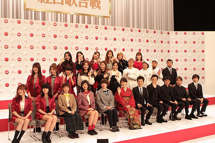 前列左から:Little Glee Monster、SHISHAMO、丘みどり、エレファントカシマシ、三浦大知、後列左から:TWICE、WANIMA、竹原ピストル 『第68回紅白歌合戦出場歌手』発表会見より