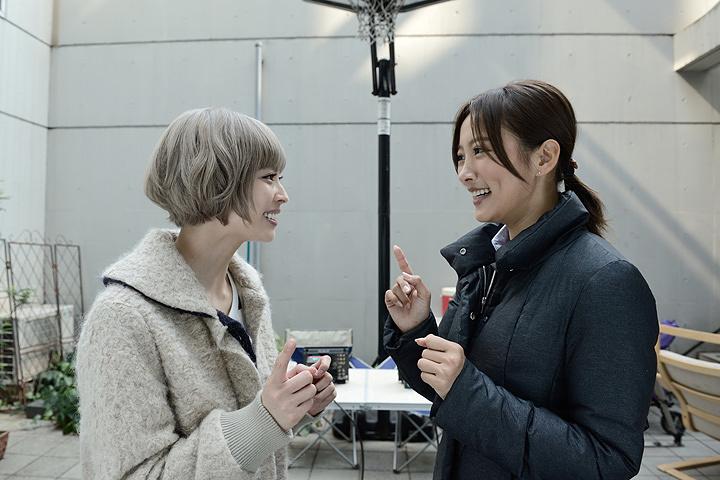 『連続ドラマW 名刺ゲーム』