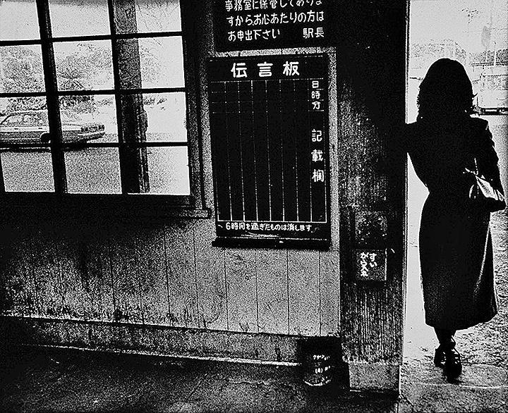 石内都『絶唱、 横須賀ストーリー#58』 1976-77年 横浜美術館蔵 ©Ishiuchi Miyako