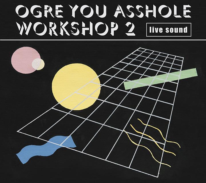 「ogre you」の画像検索結果